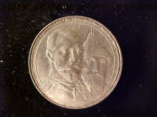 Russia One Rouble 1913 Romanoff photo