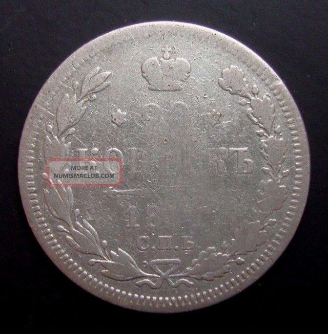 Russia 20 Kopeks 1871 Spb Hi Alexander Ii Silver Coin S4 Empire (up to 1917) photo