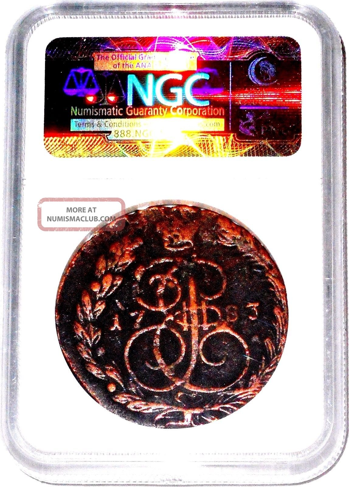 1783 Em Ngc Certified C5k Catherine The Great Coin.  High Detail & Rare Certified Russia photo