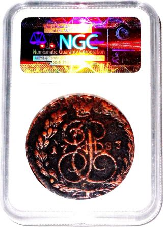 1783 Em Ngc Certified C5k Catherine The Great Coin.  High Detail & Rare Certified photo