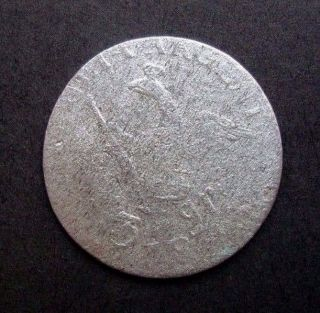 German States Prussia 3 Groschen 1783 E ? Silver Coin M photo