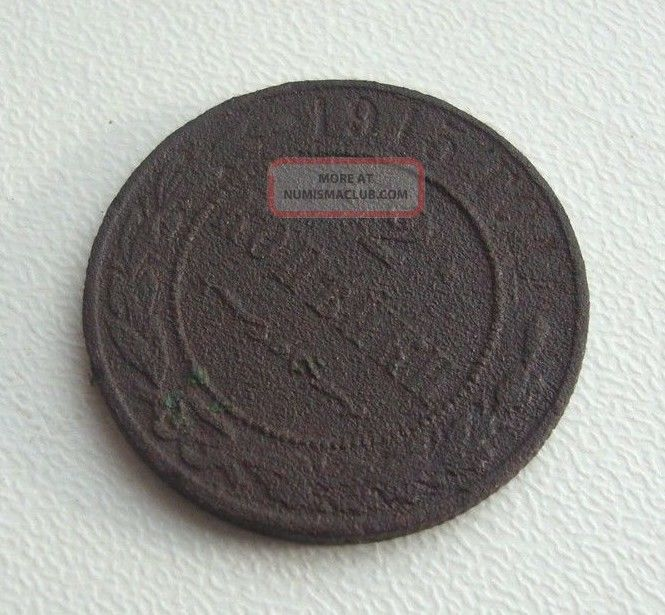 Russia 2 Kopeks 1915 Nicholas Ii Copper Coin B5 Empire (up to 1917) photo
