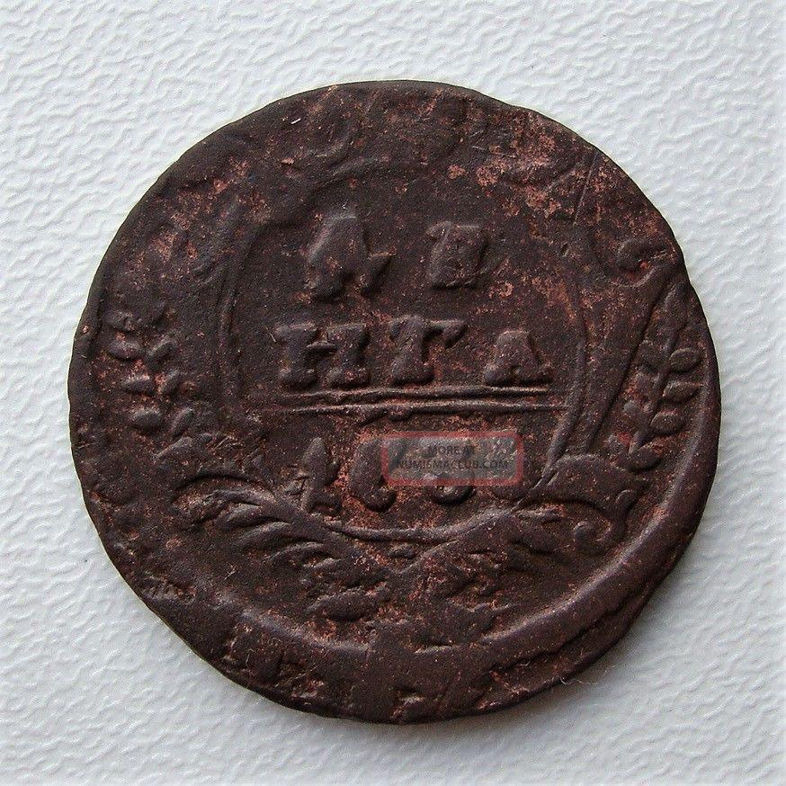 Russia Denga 1735 Anna Ioanovna Copper Coin S5 Empire (up to 1917) photo