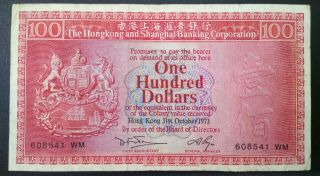 Hong Kong & Shanghai Banking Corporation 100 Dollars 1973 F/vf photo