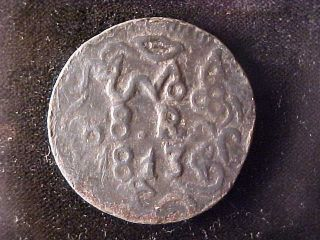 Oaxaca Sud 8 Reales 1813 photo