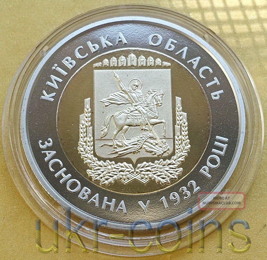 2017 Ukraine Bimetal Bi - Metallic Coin Kyiv Oblast Kiev Saint George 5uah Hryvnia Coins: World photo