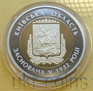 2017 Ukraine Bimetal Bi - Metallic Coin Kyiv Oblast Kiev Saint George 5uah Hryvnia photo